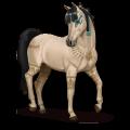 special horse amira